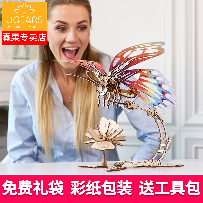 Ukraine UGOARS butterfly butterfly wooden mechanical jewelry racks put together creative birthday Christmas gifts for girls