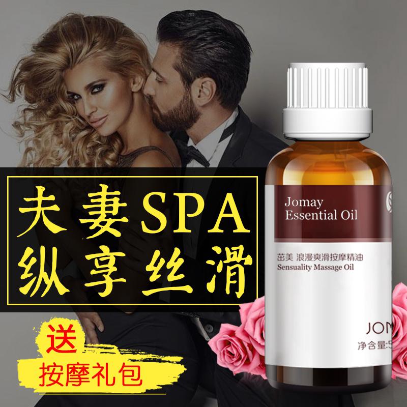 Очень крутой массаж масло тело человека частное офис смазочные жидкости женщина масло для взрослых восторг статьи кульминация подготовка секс здравоохранение