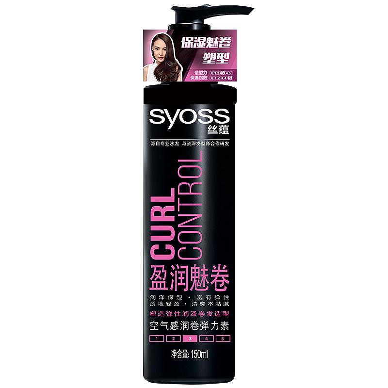 丝蕴泡泡弹力素女卷发护发防毛躁精华素保湿定型蓬松烫头发后护卷