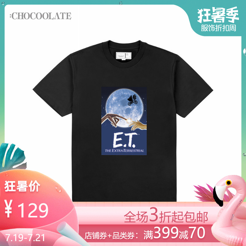 :CHOCOOLATE|E.T联乘图案情侣款男女印花短袖T恤1415UAA