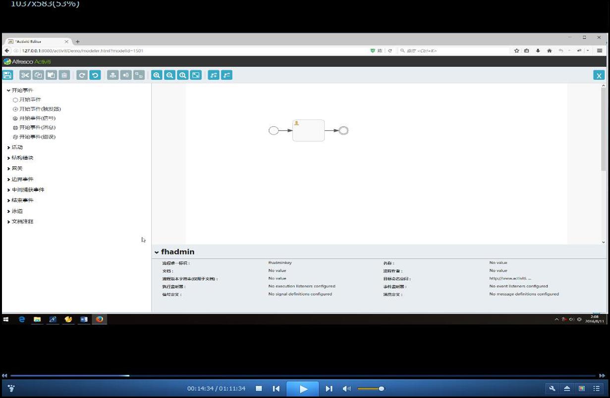 activiti工作流的web流程设计器整合视频教程 SSM 和 独立部署教程