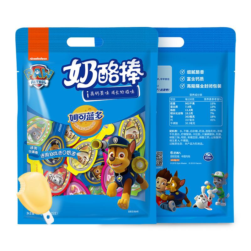 妙可蓝多儿童高钙奶酪棒500g/25支