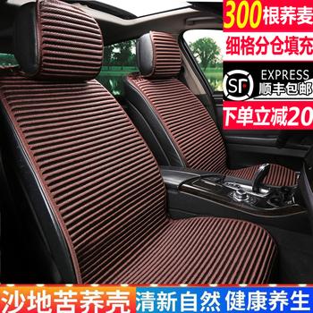 Четыре сезона универсальный автомобиль крышка лен подушка зима скольжение половина пакета подушка все включено здравоохранения гречневая оболочки сиденье крышка, цена 3772 руб