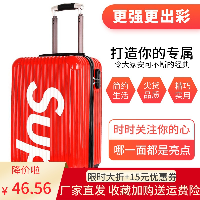 sup2019 luggage women's net red lever box box shake sound small boarding trip light male cute couple