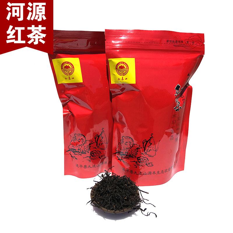 新茶2019红茶精品散装茶叶浓香型清明特级河源连平九连山炒茶250g