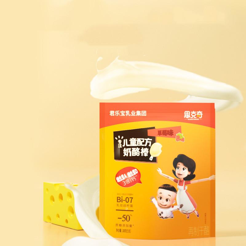 君乐宝思克奇儿童配方奶酪棒营养高钙大头儿子白桃燕麦25支/500g