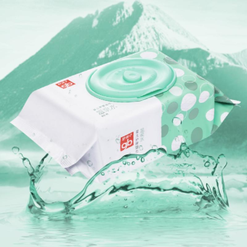 【薇娅618专享】好孩子温泉水加厚湿巾手口专宝宝湿纸巾80抽12包