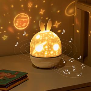 十月结晶哺乳灯遥控充电式