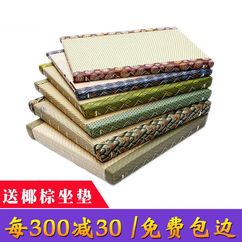 Huaju и комнатные татами коврики изготовленные на заказ кокосовые пальмовые татами коврики матрас для беговой дорожки Японский стиль платформы подушки