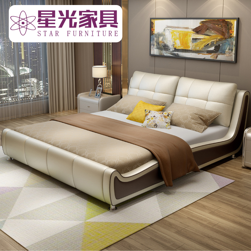 Leather Bed Master Bedroom Modern Minimalist 1 8 M Wedding Size Apartment 5