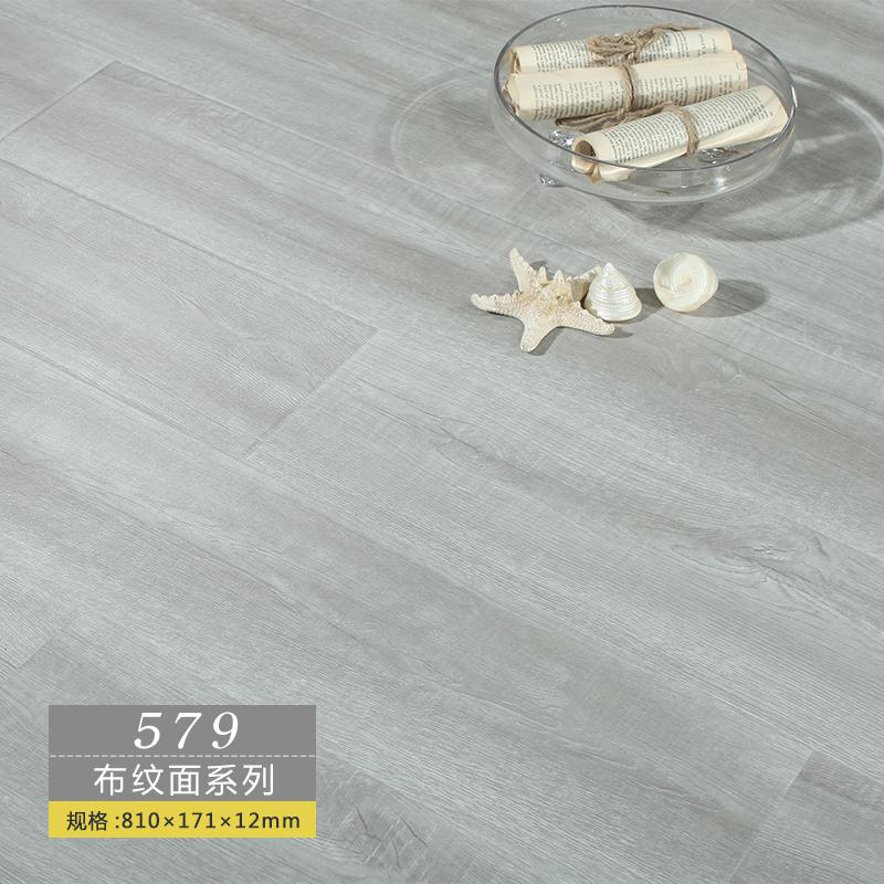 Ткань принт Поверхность -579