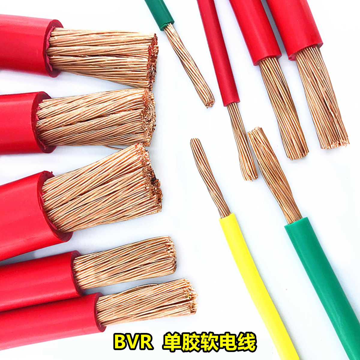 Usd 546 Single Core Copper Multi Strand Flexible Cable Bvr 10 Electrical Wire 25mm2 View 16 25 35 50 Zoom Lightbox Moreview