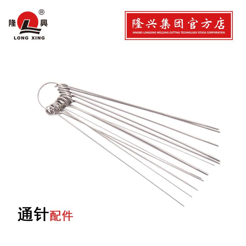 Mũi hàn kim loại Longxingtong đầu thép không gỉ đặt 10 miếng 12 miếng kim loại hàn công cụ sửa chữa mỏ hàn - Phần cứng cơ điện