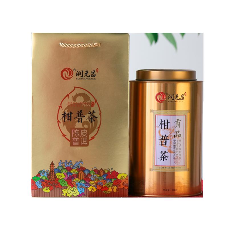 2018年潤元昌陳皮普洱茶貢品青柑普洱茶熟茶新會柑普茶300g