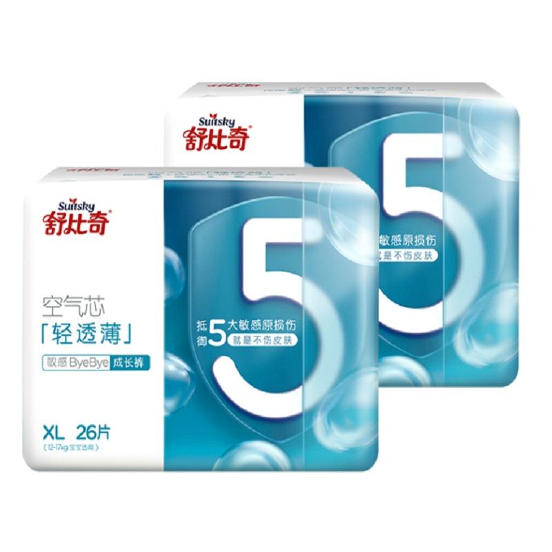 【舒比奇】透气干爽纸尿裤XL码52片