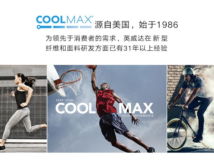 美国 CoolMax 专业运动速干袜  短袜 加厚毛巾底 图3