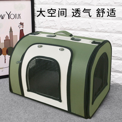 Pet cat bag out portable cat out portable backpack cat bag dog back cat bag dog bag cat box cage