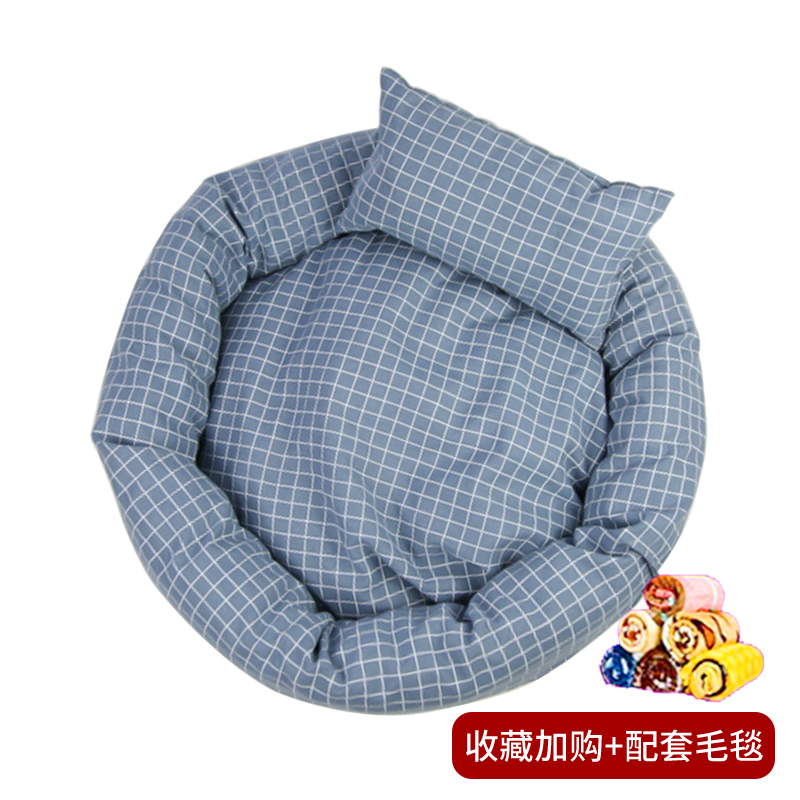 [upgrade Dark Blue Lattice] Collection Plus Purchase (send Blanket + Pillow)