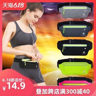 Многофункциональный движение карман мужской и женщины 2020 новый фитнес бег мобильный телефон ремень близко случайный хитрость на открытом воздухе пакет, цена 213 руб