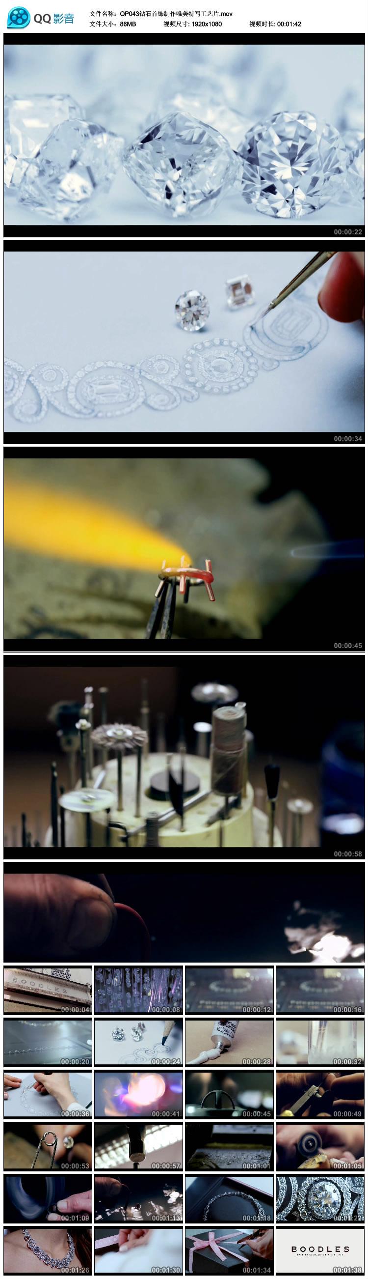 高清实拍钻石珠宝首饰视频素材制作唯美特写工艺片