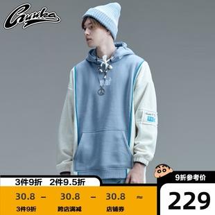 GUUKA прилив бренд синий кашемировые свитера мужчина закрытый студент хип-хоп кашемир сращивание движение толстовки мужчина свободный