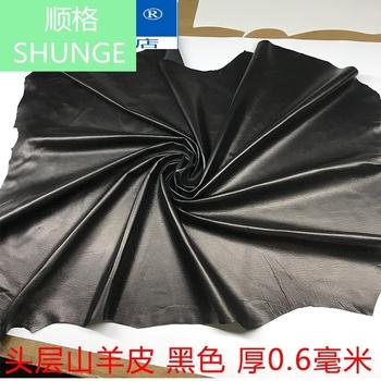 Кожа мебельная,  , весь черный козлина натуральная кожа кожа первый слой козлина материал ткань кожаная одежда система одежда ручной работы DIY ремонт толстый 0, цена 360 руб