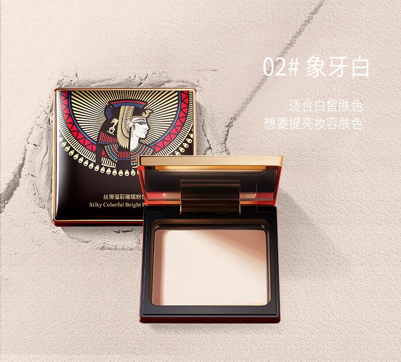 只賣正品彩妝肌琳莎星空璀璨臻寵禮盒蜜粉口紅眉筆立體修容自然滋潤正品批髮女