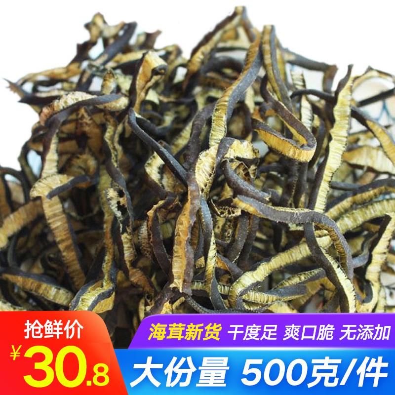 荆旺源海茸海笋海茸丝新鲜海海龙海藻菜松茸筋素食菜干货500g