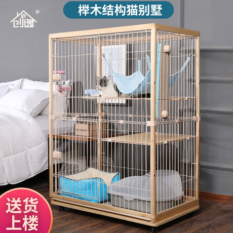 5 Li Chuangyi Japanese Cat Cage Cat Villa Extra Large Two Or Three Story Solid Wood Cat Cage Home Indoor Cat House