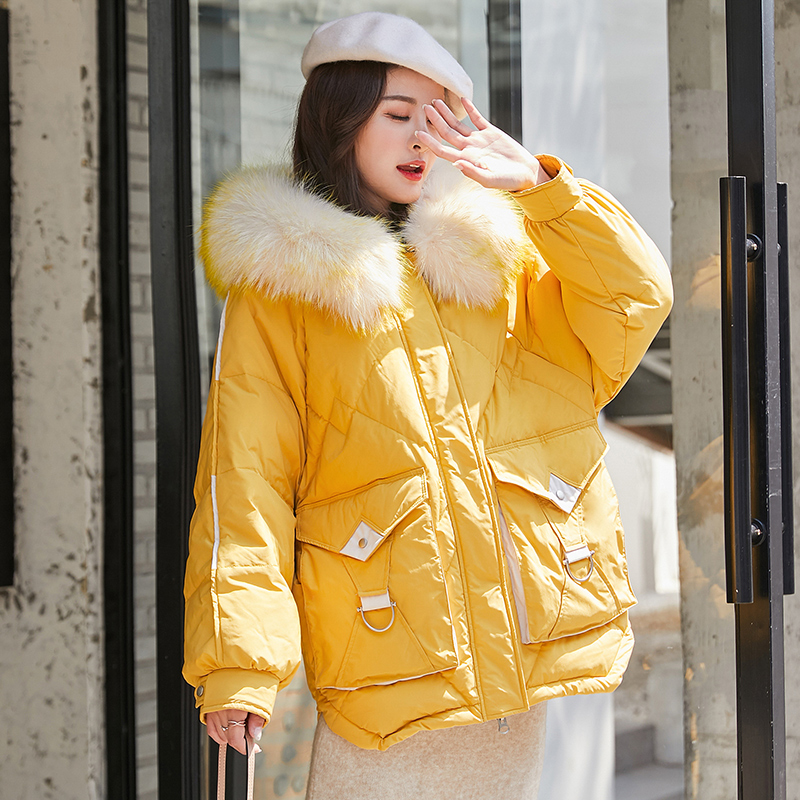 KCOU cool ugly mule collarwhite duck down jacket women 2020 clear sale small short jacket