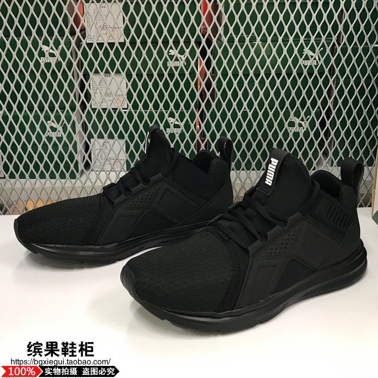 Pigeon shoe cabinet Puma Puma Enzo trend men and women super handsome retro  casual bang ultralight · Zoom · lightbox moreview · lightbox moreview ... 8d1c5f6ac