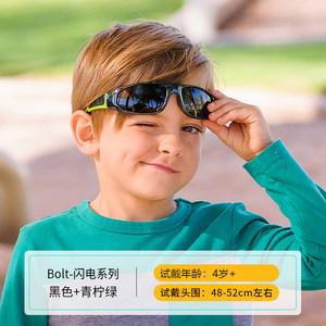 美国 锐凯斯 儿童防紫外线太阳眼镜 主图