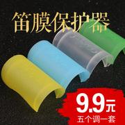 Tre Lin Sheng sáo sáo tre bảo vệ màng bảo vệ bìa bảo vệ CDEFG phụ kiện dụng cụ điều chỉnh bộ 5