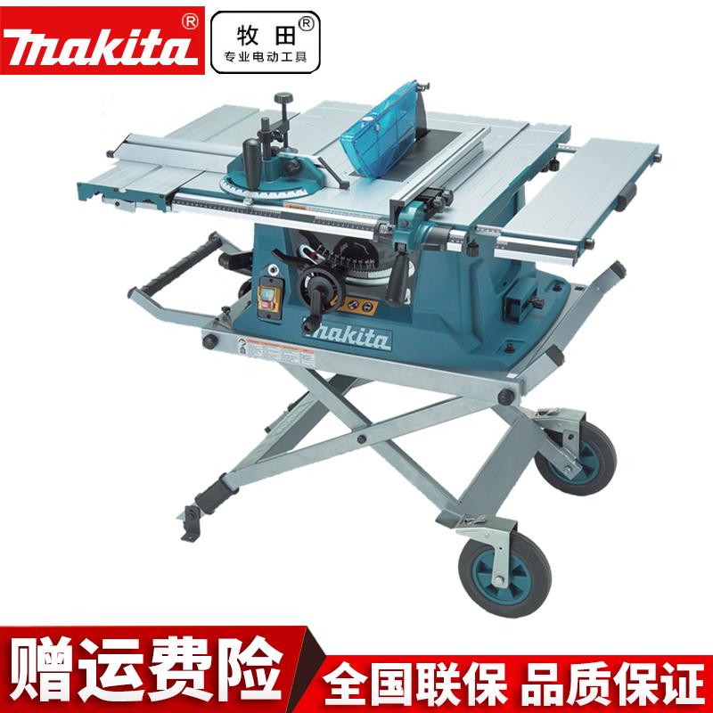 Настольная пила Makita MLT100 многофункциональная деревообрабатывающая пила для раздвижного стола электрическая циркулярная пила для резки панель Бензопила без Пила для пыли