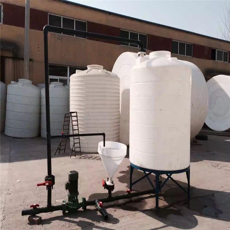 Thùng nhựa quay tròn PE thực phẩm cấp nước hình nón đáy bể 300L đáy sắc nét có thể là thùng chất lỏng rỗng - Thiết bị nước / Bình chứa nước