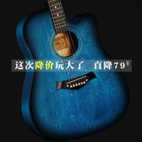 Народная акустическая гитара новичок 38 дюймов 40 дюймов 41 дюйм в дверь Студенческая самообучающаяся сеть красный путешествие мужской Студенты практики