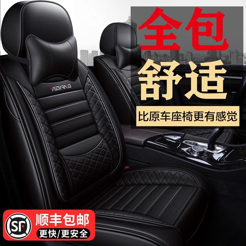 新款网红汽车坐垫四季通用五位小车垫全包专用座套轿车SUV座椅套