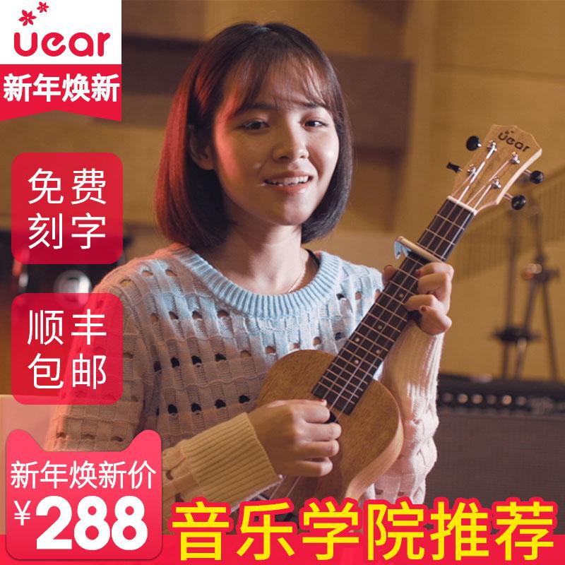Uear Ukulele 23 дюйма укулеле начинающий студент взрослая самка мужской Маленькая гитара детские Юрий Кеке