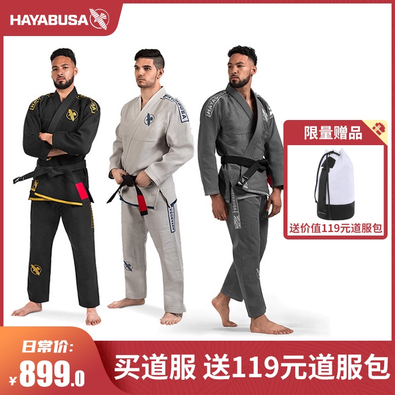 Hayabusa specializes in judo and Brazilian judo, men's and women's judo, air-handed, taekwondo