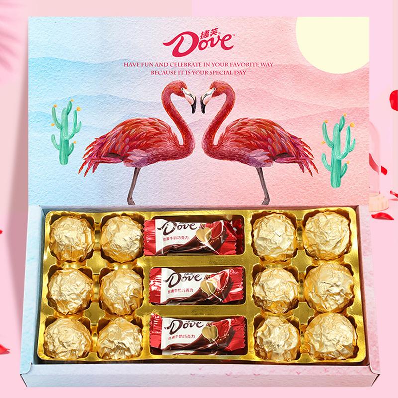 七夕情人节礼物送女友女生实用生日礼品创意浪漫惊喜送女朋友老婆