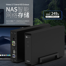 3.5 inch intelligent network NAS private cloud storage