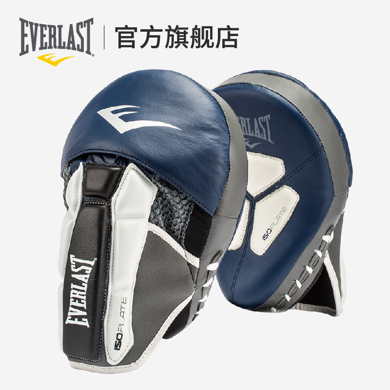 EVERLAST boxer target stakes adult a pair of training loose fightfights hit professional escorts target cowhide.