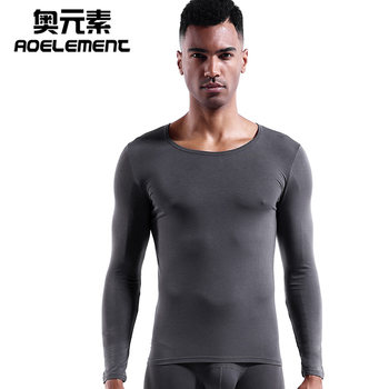 Men's Modal Autumn and Winter Single Piece Autumn Clothes Thin Section Warm Top Slim Long Sleeve Bottoming Shirt Round Neck Basic Underwear