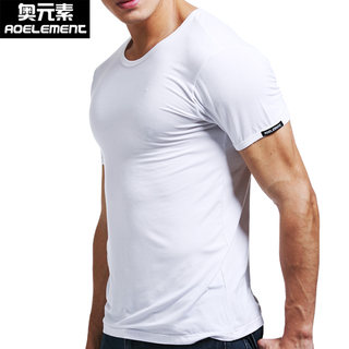 Modal men's underwear summer thin short-sleeved round neck T-shirt Slim tight undershirt vest sports a solid color rendering