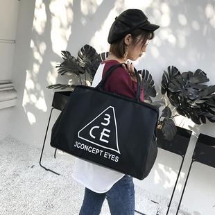 韩版手提旅行包女行李包大容量