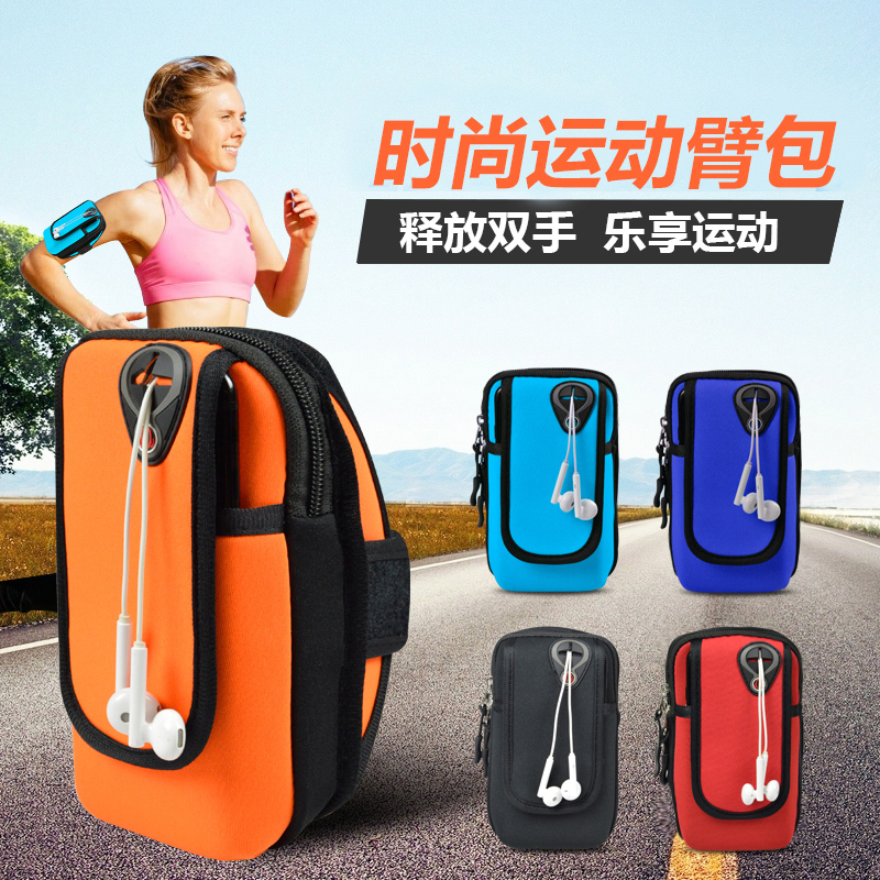 Running mobile phone arm bag sports arm bag Apple 6plus arm with male and female arm fitness phone bag wrist bag