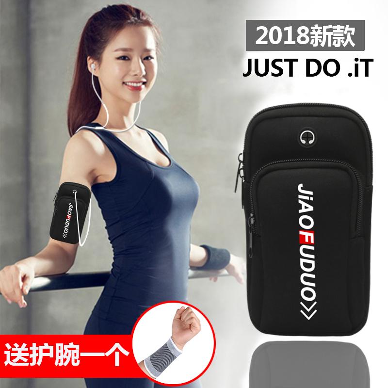 Chạy túi điện thoại di động thể dục thể thao thiết bị cánh tay túi chạy túi người đàn ông và phụ nữ cánh tay đặt cánh tay với túi xách tay túi cổ tay