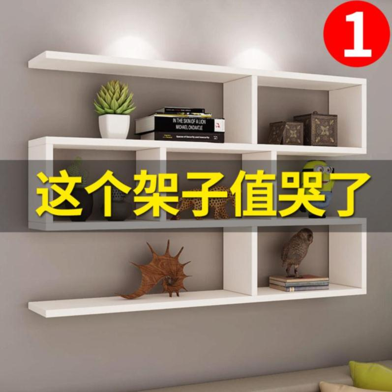 Living room hanger wall cabinet dining room bedroom layered wall wall partition multi-function shelf support