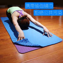 Widening yoga towels thickened yoga blanket anti-skid pad blanket Towel Mattress