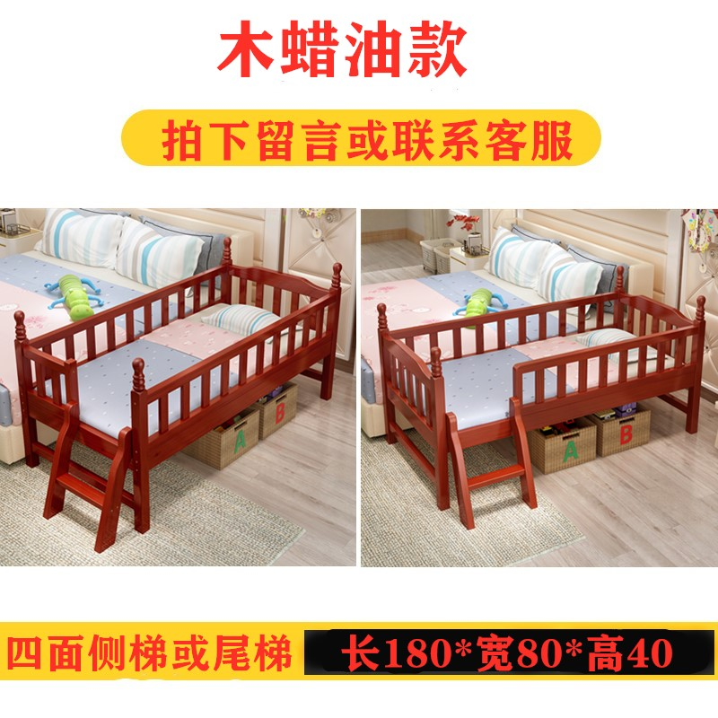 FOUR SIDE LADDER OR TAIL LADDER 180*80*40 WOOD WAX OIL